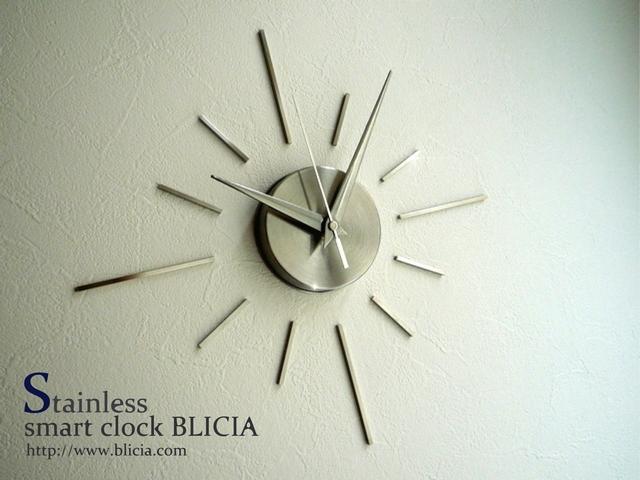 壁掛け時計おしゃれBLICIAST3