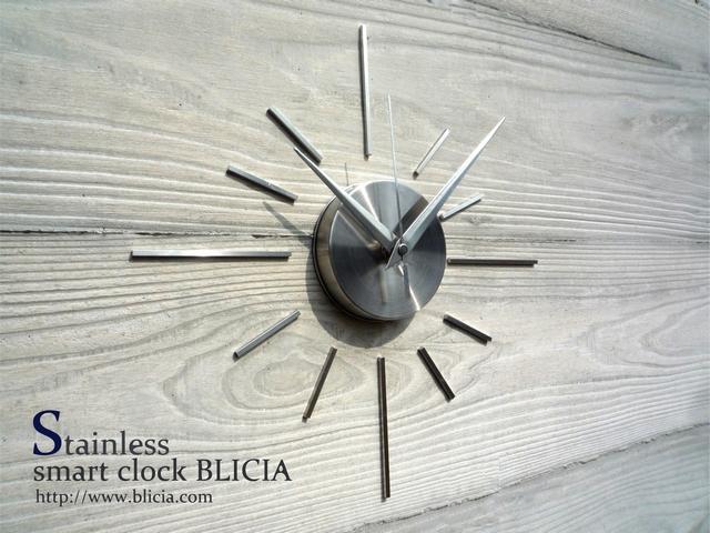 モダン掛け時計BLICIA商品レビュー