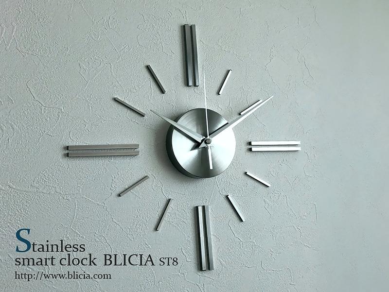 おしゃれ壁掛け時計モダンステンレスシンプルデザイナーズBLICIA