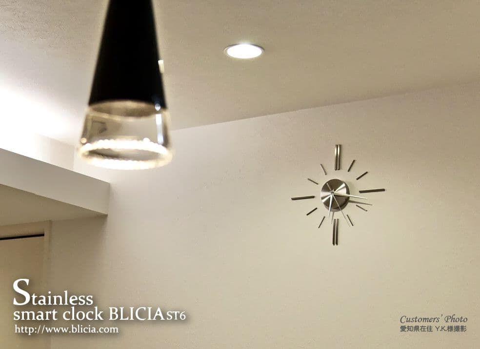壁掛け時計 高級 デザイナーズ BLICIA 画像2