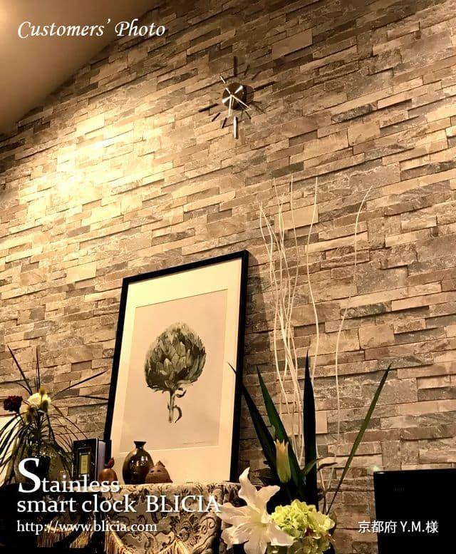 壁掛け時計 高級 デザイナーズ BLICIA ST7 お客様画像2