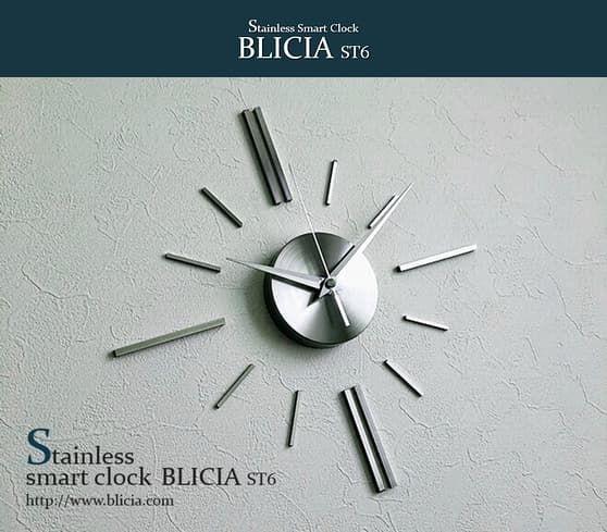 デザイナーズ掛け時計BLICIA ST6商品画像