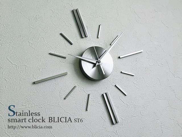 壁掛け時計おしゃれな高級ステンレスクロックBLICIA ST6画像2