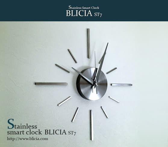 デザイナーズ掛け時計BLICIA ST7商品画像